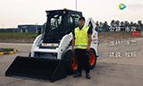 【新机会】全新系列与众不同 山猫沃福S18美式小型挖掘机