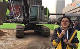 bauma CHINA 2018,彩虹妹妹逛中联