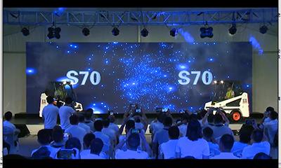 睿 · 无界 山猫S70新品发布