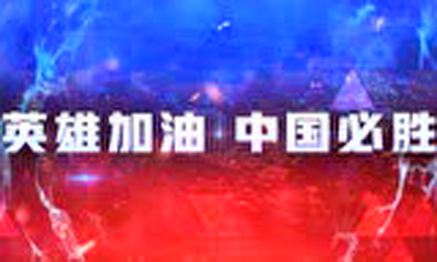 卡特彼勒机手争霸赛十二位晋级选手出征日本