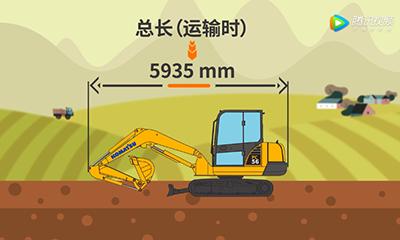 小松王牌小挖PC56-7 产品参数视频详解