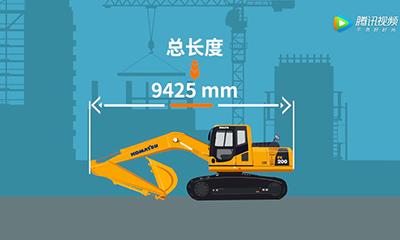 小松20吨主力机型PC200-8M0参数视频