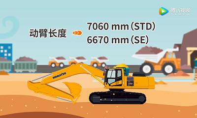 小松50吨级矿挖PC500LC参数视频详解