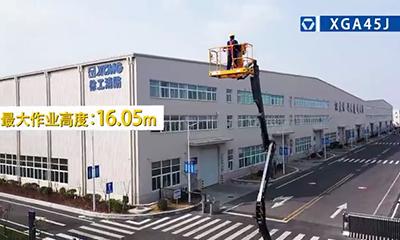徐工高空作业平台将亮相CONEXPO-CON / AGG
