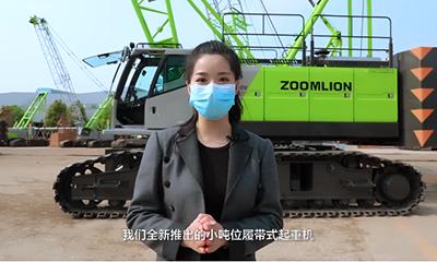 中联重科ZCC850V起重机视频