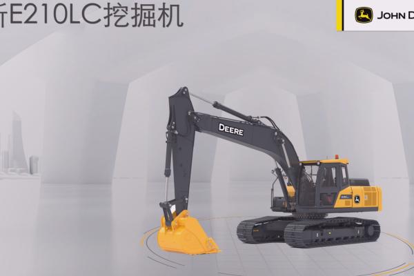两分钟让你看懂约翰迪尔全新E210LC挖掘机