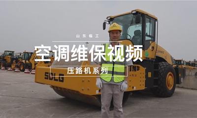 【挖机警报处理】小松讲堂先容挖机异常警报级别处理