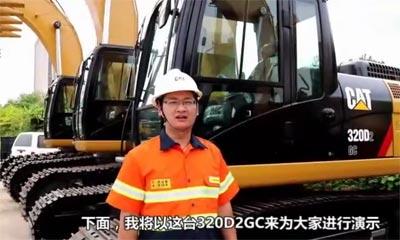 【挖机保养】高温天气挖掘机日常保养注意事项