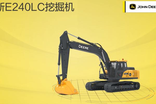 约翰迪尔E240LC挖掘机亮点介绍
