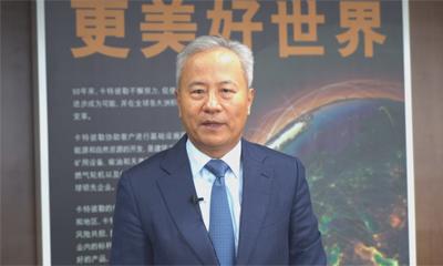 上海宝马工程机械展 | 卡特彼勒全球副总裁陈其华邀您来观展!