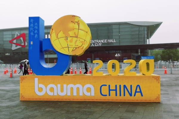D1CM镜头下的2020上海宝马展