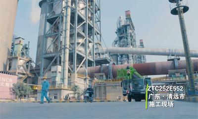 施工案例丨中联重科ZTC252E552汽车起重机完成水泥厂窖口施工