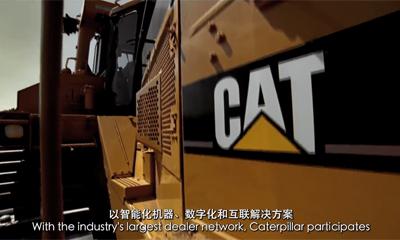 卡特彼勒中国品牌大片上线了!