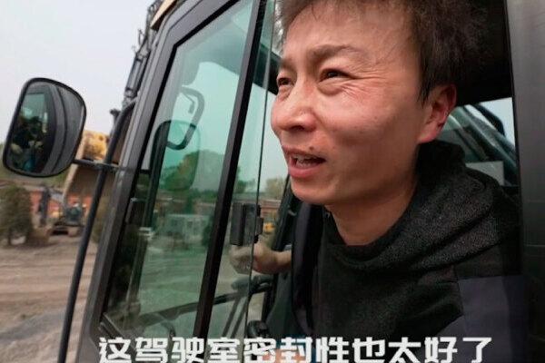 """【迷之操作】操作手驾驶室内蹦迪被工头""""怒视"""",只因为密封性太好!"""