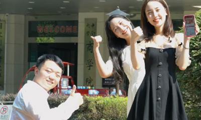 三一机惠宝小剧场:毕业就失业,该何去何从?